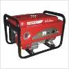 CP2.0GX Gasoline Generator Set