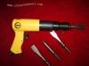 Air  Rammer (Pressure Sealing Tool,Leak Sealing Tool)
