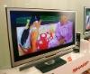 brand  tv 52 inch lcd tv