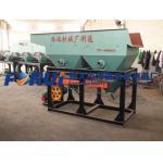 barite mineral separation machine--Forui Jigger