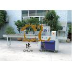 Packing machine, food packing machine, price of packing machine from CHUANLONG MACHINERY CO.,LTD