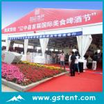Gaoshan party tent, 30m clear span