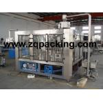 CGF24-24-8 Mineral Water Bottling Machine,10000BPH Pure water washer filler capper