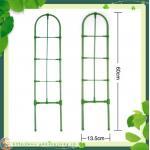 60cm Plant Screen