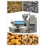 integrated screw oil press soybean oil press peanut oil press