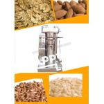 Hydraulic oil press sesame oil press apricot oil press