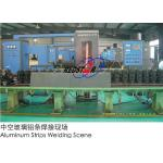Insulated glass aluminum spacer bar production line,Insulating glass aluminum spacer bar making machine