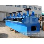 BF/SF Series Flotation Separator Machine