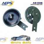 Auto Horn/Disc Horn for KIA(AS-006)