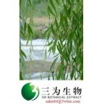98% Salicin,White willow bark P.E.,  (sales04@3wbio.com)