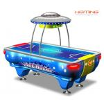 Space Air Hockey(hominggames-COM-575)
