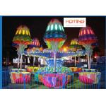Jellyfish arcade park rides(hominggames-COM-396)