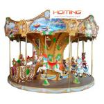 Carrousel Horse park rides(12 players)(hominggames-COM-385)