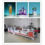 Transparent box folding and gluing machine