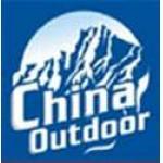 China International Outdoor Trade Show ( China outdoor 2014 )