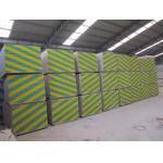Standard gypsum board for internal wall