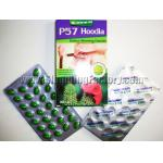 P57 Hoodia Diet Pill--Perfect Shape Shows in 30 Days