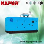 KAPUR Cummins 250kva silent diesel water-cooled diesel generator sets from fujian manufacturer