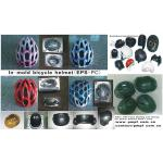 Helmet liners made of EPP
