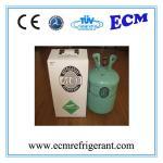 99.9% purity Refrigerant Gas R415b