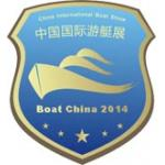 Boat China & Water Sports Expo 2014