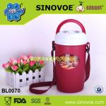 Promotional Plastic Water or Beverage cooler Jug for kids