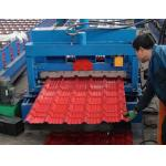 Roof plate forming machine 4