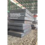 Mold Steel 1.2311/1.2312/1.2738/1.2714/1.2767/1.2344/1.2343/1.2510/D2/D3/4140/4340/8620/5140/5120/100Cr6/16MnCr5/C45/A36