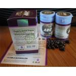 Acai Berry Fat Loss Sofe gel