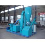 500 kg/h Mobile Wood Pellet Plant