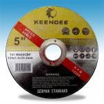 "Keendee 100-125mm(4-5"")Super thin cutting discs"