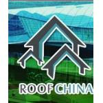 The 4th China (Guangzhou) International Roof, Facade & Waterproofing Exhibition (Roof China 2014)