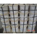 1*7 steel wire rope
