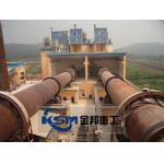 Metallurgy rotary kiln is mainly used in metallurgy industry such as ironworks to magnetize and calcine the lean iron ore, chromium ore and ferronickel ore. A