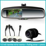 car rear view mirror with high digital camera display