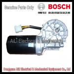 Supply 0132801141 VMC 24V/22W motor AiLi Electrical & Mechanical Equipment Co., Ltd