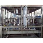 5gallon water filling machine