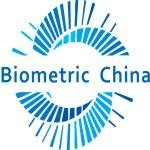 The 2nd China International Biometric Identification Technology Exhibition 2014