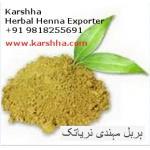 UAE Henna Powder