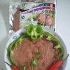 vegetarian food-beef