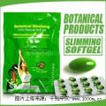 Meizitang Botanical weight loss soft capsules
