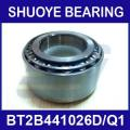 Peugeot front wheel bearing BT2B441026D/Q1