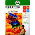 Zhejiang Yiming Waterproof Matte Inkjet Paper