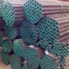 Boiler seamless carbon steel pipe