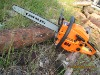 Gasoline chain saw(ST-YD45)