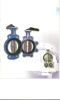 Corrosion Resistant Butterfly Valves