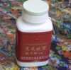 Reishi spore powder capsule