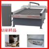 cnc cutting machine/ cnc machine/cnc cutter/cnc plasma machine