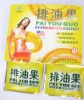 weight loss tea, Pai You Guo tea