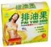 Pai You Guo Slimming tea   , slimming  Herbal Tea